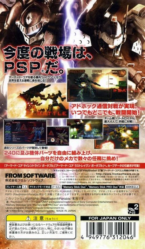 Armored Core 3 Portable (USA) PSP ISO - NiceROM