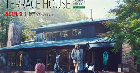 Terrace House, the nicest reality show on television