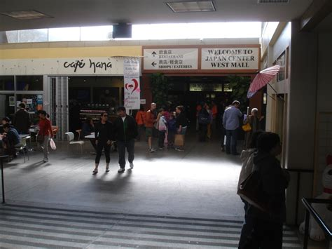Japantown Center - West Mall | Mall, Broadway shows, Japan