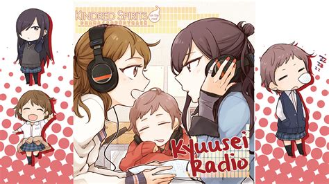 Kindred Spirits on the Roof Drama CD Vol